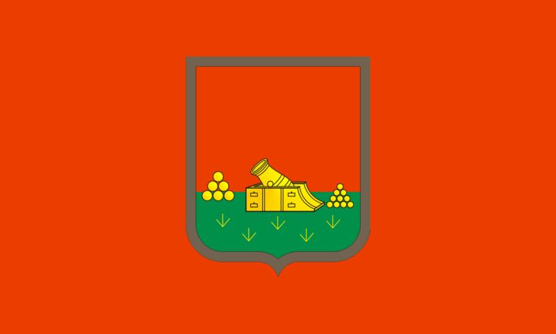 флаг брянской области