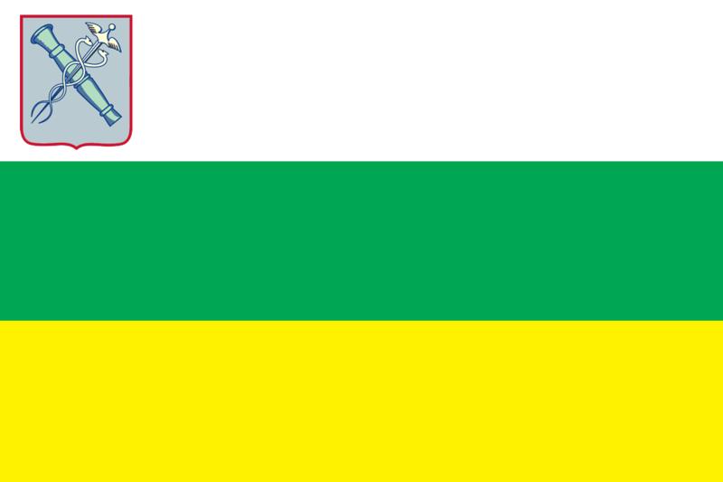 герб новозыбкова